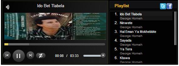 Jinzora-HTML5-MP3-Player-with-Playlist